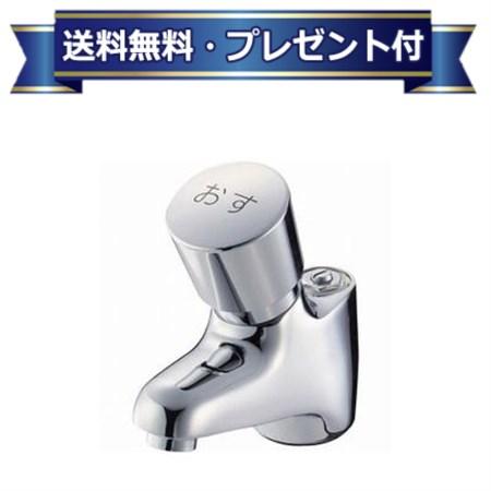 【全品送料無料!】【プレゼント付き】[Y596C-13]三栄水栓 自閉式立水栓 サンエイ