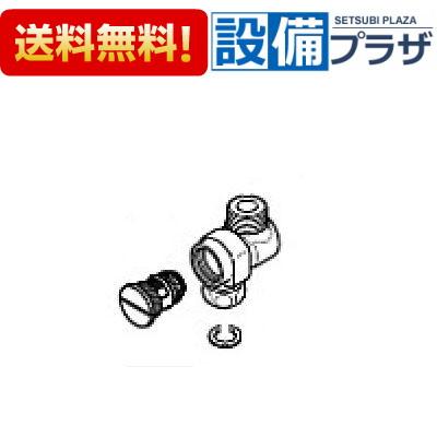 【全品送料無料!】★[Z420551]KVK KF125(Z)N・KF125(Z)GN等用 逆止弁ユニット