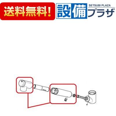 【全品送料無料!】★[ZKM871MN]KVK KM871(Z)用 シャワーヘッド