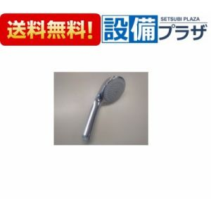 【全品送料無料!】[10193679・トリオシャワーヘッド]タカラスタンダード シャワーヘッド