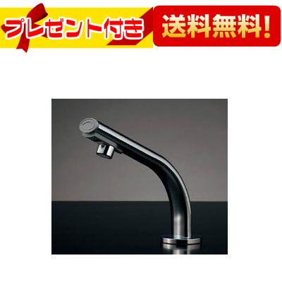 【全品送料無料!】【プレゼント付き】[239-001-1]KAKUDAI/カクダイ 小型電気温水器 センサー水栓つき