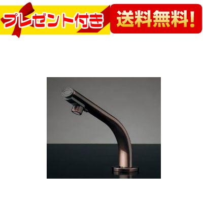【全品送料無料!】【プレゼント付き】[239-002-1]KAKUDAI/カクダイ 小型電気温水器 センサー水栓つき ブロンズ