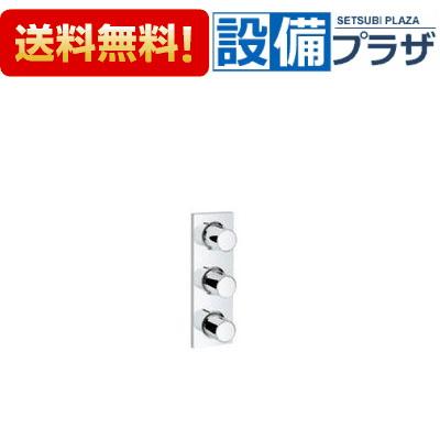 【全品送料無料!】[2762500J]◎グローエ 埋込ストップバルブ(3連) 化粧部