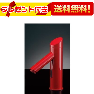 【全品送料無料!】【プレゼント付き】[713-335]KAKUDAI/カクダイ センサー水栓 レッド