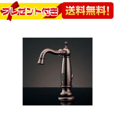 【全品送料無料!】【プレゼント付き】[713-354]KAKUDAI/カクダイ センサー水栓 ブロンズ