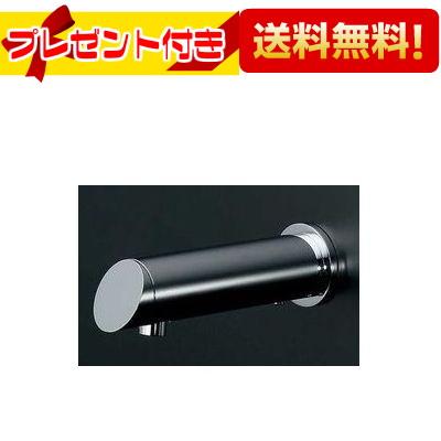 【全品送料無料!】【プレゼント付き】[713-501]KAKUDAI/カクダイ センサー水栓 クローム