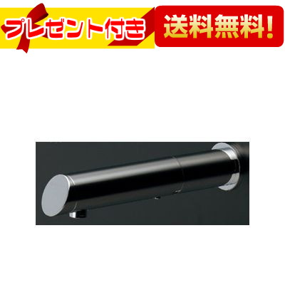【全品送料無料!】【プレゼント付き】[713-506]KAKUDAI/カクダイ センサー水栓 クローム スーパーロング
