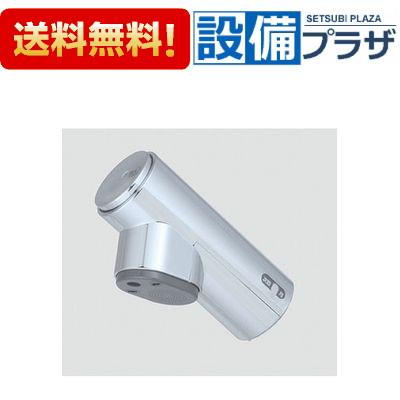 【全品送料無料!】∞[A-4482/SE]INAX/LIXIL シャワーヘッド部 ツヤ消しタイプ(ショットブラストメッキツヤなし)