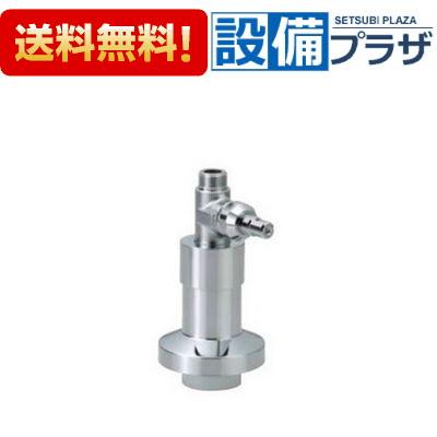 【全品送料無料!】[GDJST-SK]KVK 自立止水栓 ストレート止水栓 トイレ用 吸気機能付