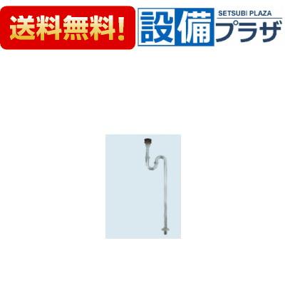 【全品送料無料!】[JPK05600]◎グローエ 手洗器用 排水金具 Sトラップ・目皿付