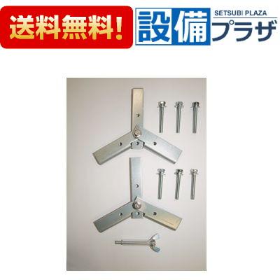 【全品送料無料!】[JPK07800]◎グローエ ユニットバス用 シャワーシステム補強セット