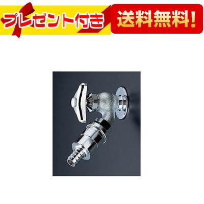【全品送料無料!】【プレゼント付き】∞[K108Y20]KVK 自動接手散水栓 ワンタッチカプラ式