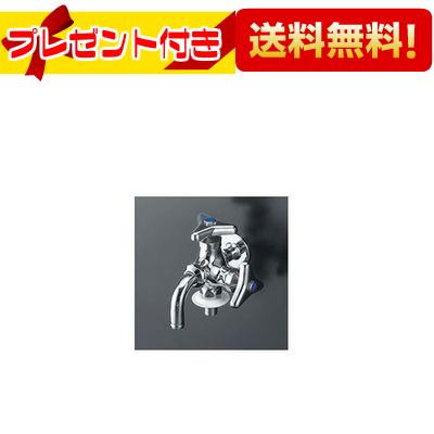 【全品送料無料!】【プレゼント付き】∞[K124BNZ]KVK 洗濯機用単水栓 二口横水栓 寒冷地仕様