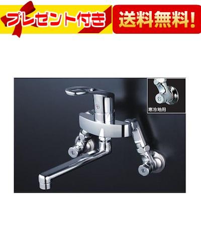 【全品送料無料!】[KM5000TS]KVK シングルレバー式混合栓 延長ソケット100mm