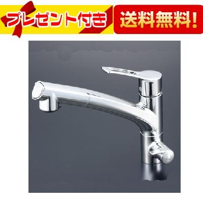 【全品送料無料!】[KM5061NST]KVK 浄水器付シングルレバー式シャワー付混合栓