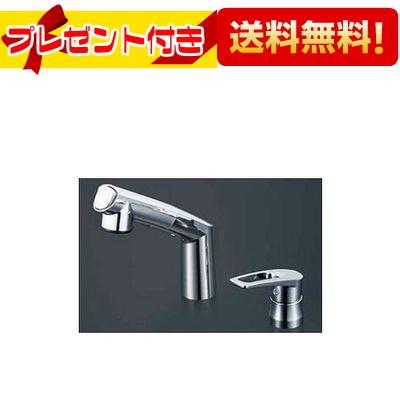 【全品送料無料!】【プレゼント付き】∞[KM5271TA]KVK シングルレバー式洗髪シャワー