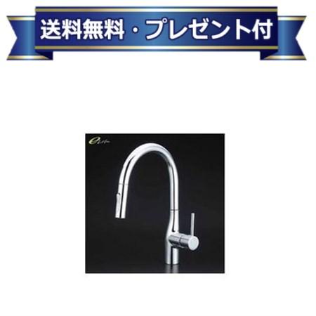 【全品送料無料!】【プレゼント付き】[KM6061EC]KVK 流し台用シングルレバー式シャワー付き混合栓 eレバー水栓