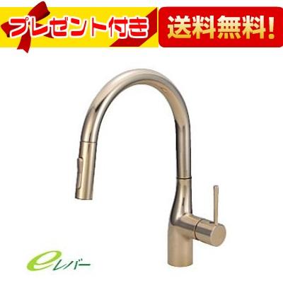 【全品送料無料!】[KM6061ZECG]KVK グースネックシングルレバー式混合栓(Eレバー) 金めっき(寒冷地用)