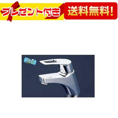 【全品送料無料!】【プレゼント付き】∞[KM7001TA]KVK 洗面用シングルレバー式混合栓