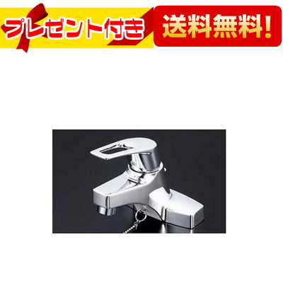 【全品送料無料!】【プレゼント付き】∞[KM7014TA]KVK 洗面用シングルレバー式混合栓・ゴム栓付