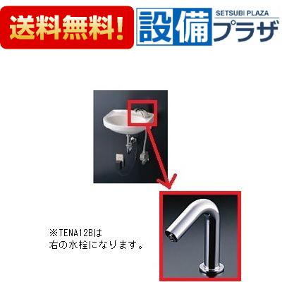 【全品送料無料!】★[L30D-TENA12B-TL220D-T22BP]TOTO 壁掛手洗器(平付) 自動水栓(単水栓) Pトラップ(壁排水)