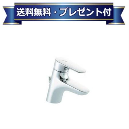 【全品送料無料!】【プレゼント付き】[LF-WF340SHK]INAX/LIXIL シングルレバー混合水栓(湯側開度規制付) クロマーレS ポップアップ式 ワイヤータイプ(旧型番:LF-B340SHK)
