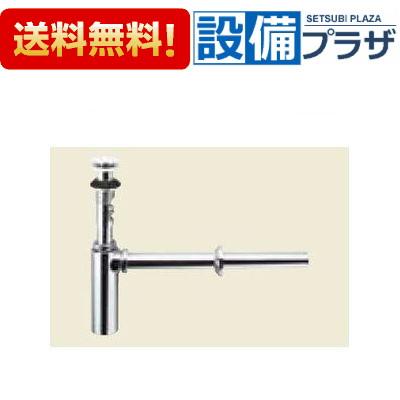 【全品送料無料!】[LF-WN7BSCF]INAX/LIXIL ポップアップ式排水金具 床排水ボトルトラップ 排水口カバー付(旧型番:LF-706SACU,LF-710SACU)