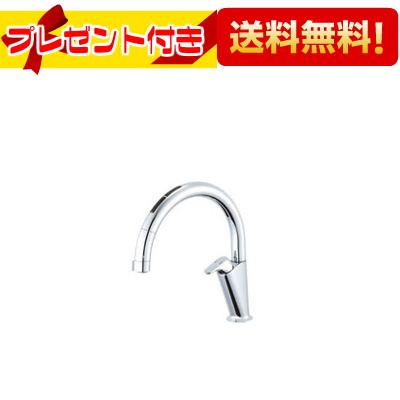 【全品送料無料】【プレゼント付き】[SF-NA471SNU]INAX/LIXIL キッチン用タッチレス水栓(エコセンサー付) A7タイプ 寒冷地用 (旧品番:SF-NA471SN)