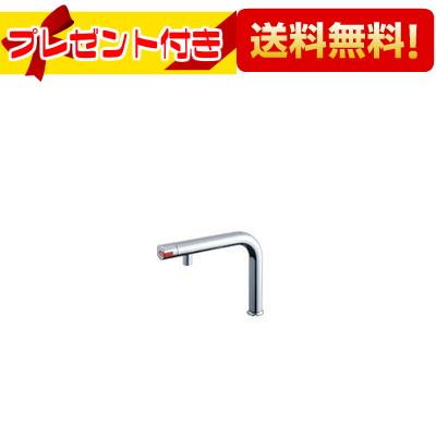 【全品送料無料】【プレゼント付き】[SF-WCH120]INAX/LIXIL 熱湯用単水栓 一般地・寒冷地共用