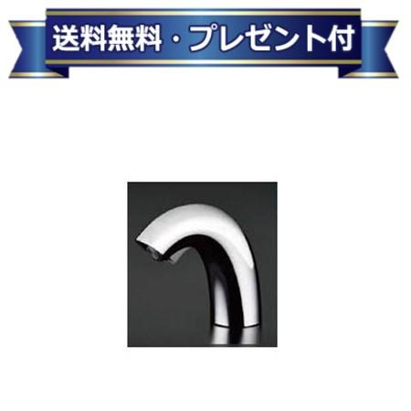 【全品送料無料!】【プレゼント付き】[TENA40AJ]TOTO アクアオート(自動水栓) 単水栓 AC100Vタイプ Aタイプ「きれい除菌水」搭載