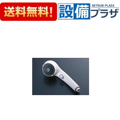 【全品送料無料!】□[THC14]TOTO ワンダービートクリックシャワーヘッド