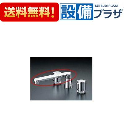 まとめ買いでお得なクーポン配布中 取付工事見積無料 全品送料無料 Z486P 売却 KVK バス浴槽水栓用吐水口 新作通販 ケーブイケー