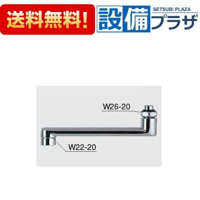 【全品送料無料!】★[Z520-24]KVK ワイドパイプ13mm(1/2) 240mm