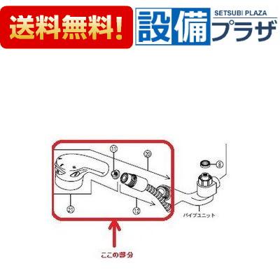 【全品送料無料!】[Z594FAH]KVK KM550PY・KM550PGY仕様 シャワーセット ケーブイケー