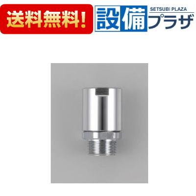 【全品送料無料!】★[Z6502]KVK KF771TS2用 減圧装置 ケーブイケー