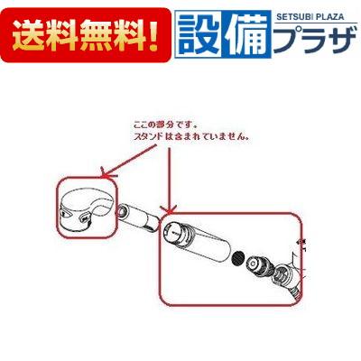 【全品送料無料!】[Z924FAH3]KVK KM550(Z)PCS用 シャワーセット ケーブイケー