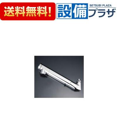 【全品送料無料!】★[ZS202Z]KVK 浄水器内蔵吐水パイプ13(1/2)用 寒冷地仕様