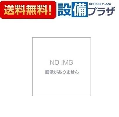 【全品送料無料!】□[TH5C0289]TOTO シャワーヘッドユニット(旧品番:5C000289)