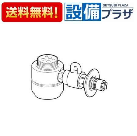 【全品送料無料!】[CB-SKH6]◎【S】パナソニック 食器洗い乾燥機用 分岐水栓KVK 社用