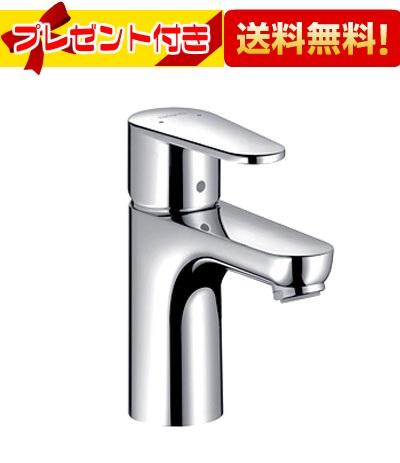 【全品送料無料!】【プレゼント付き】[HG31612S](CERA/セラ) 湯水混合栓(引棒あり) タリスE2 クロム(旧品番:HG31612R)