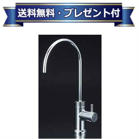 【全品送料無料!】【プレゼント付き】[K1620GN]KVK 浄水器接続専用水栓