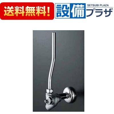 【全品送料無料!】∞[K69YAKN]KVK アングル形止水栓ドライバー式 ストレーナ付 逆止弁