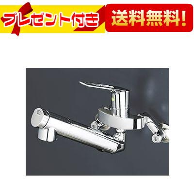 【全品送料無料!】【プレゼント付き】[KM5001NEC]KVK 浄水器内蔵シングルレバー式混合栓 210mmパイプ付 逆止弁