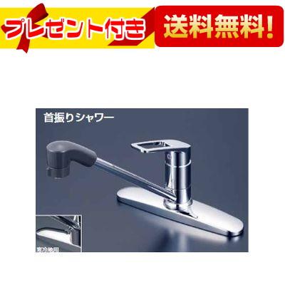 【全品送料無料!】【プレゼント付き】[KM5006ZTF]KVK 流し台用シングルレバー式シャワー付混合栓 寒冷地用