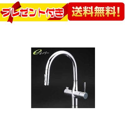 【全品送料無料!】【プレゼント付き】[KM6081EC]KVK 浄水器専用シングルレバー式シャワー付混合栓