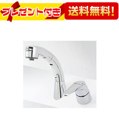 【全品送料無料!】【プレゼント付き】[KM8019T]KVK シングルレバー式洗髪シャワー 45°傾斜取付タイプ 逆止弁