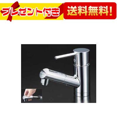 【全品送料無料!】【プレゼント付き】[KM8021ZT]KVK 洗面用シングルレバー式混合栓 寒冷地用