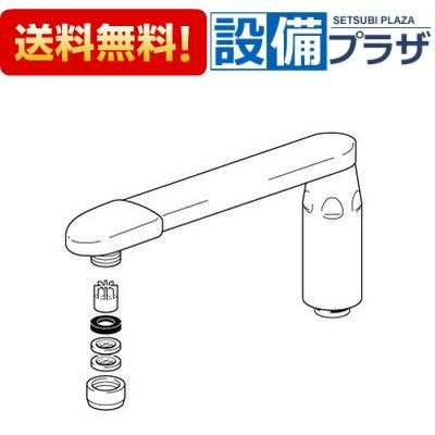 【全品送料無料!】[KPP437ADW]KVK 浴槽用パイプ