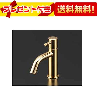 【全品送料無料!】【プレゼント付き】[LFK612X-G]KVK 水栓金具 洗面化粧室 手洗い単水栓 立水栓 金めっき