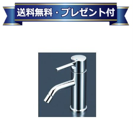 【全品送料無料!】【プレゼント付き】[LFM612A]KVK 洗面用シングルレバー式混合栓 一般地・寒冷地共用